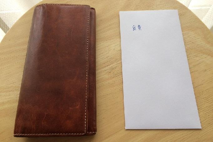 食費財布と封筒